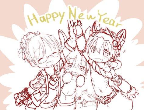 Happy New Year Tsukushi Akihito.jpg